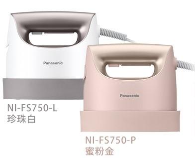 NI-FS750.jpg