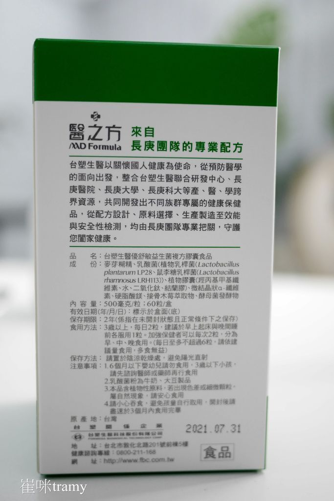 P1410494-1.jpg