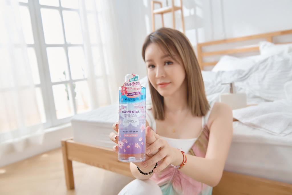 雪芙蘭 高效雙層卸妝水