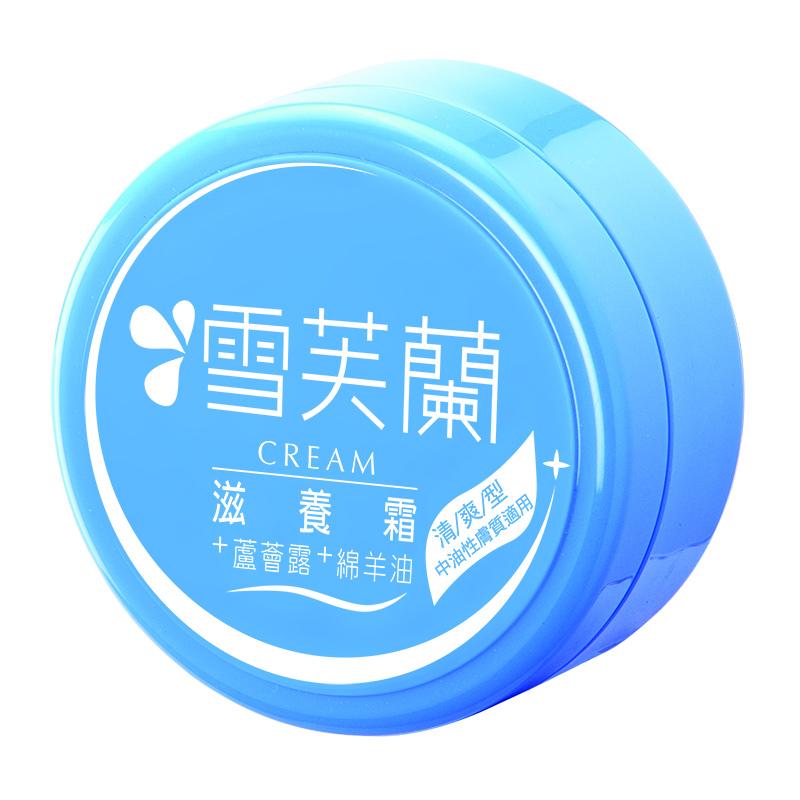 滋養霜清爽型新logo-微側800.jpg