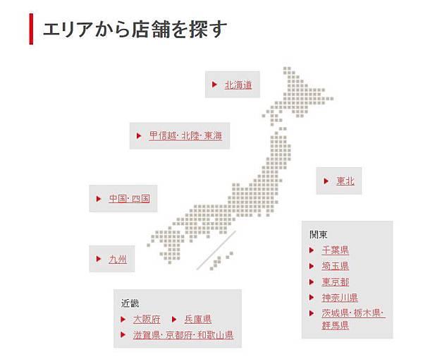 阿卡醬日本銷售點-ALOBABY.JPG