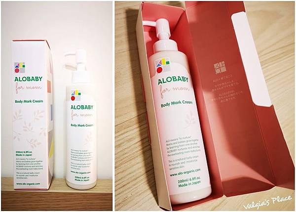 Alobaby妊娠紋肥胖紋水感保養乳霜05.jpg