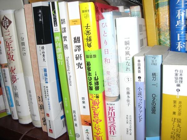 桌旁的書架