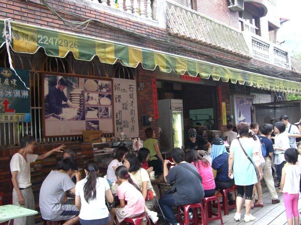 石碇老街上的王氏豆腐店