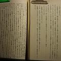 同頁不同數