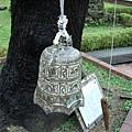 林家花園的鐘