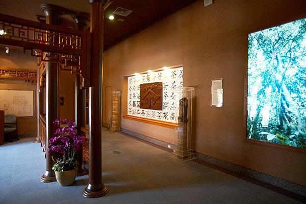 展覽館入口