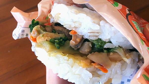米漢堡.png