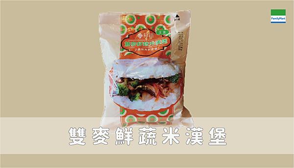 漢堡封面-01.png