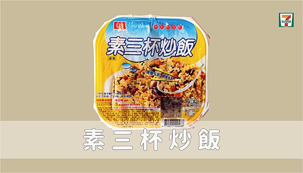 飯飯封面-01.png