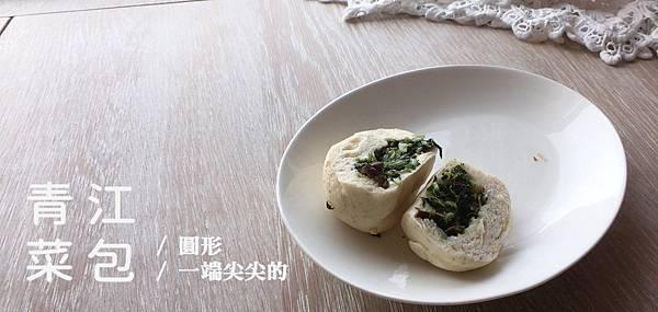 青江1.jpg