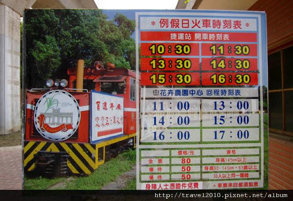 橋頭糖廠_05.jpg