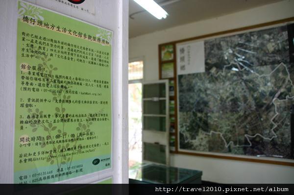 橋頭糖廠_07.jpg