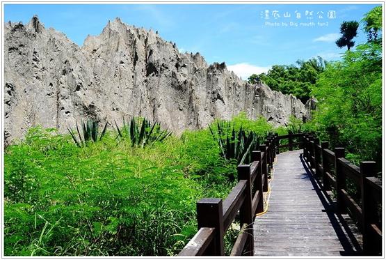 16_漯底山自然公園