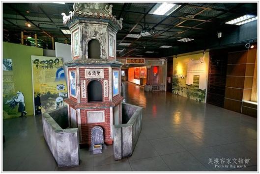 13_美濃客家文物館