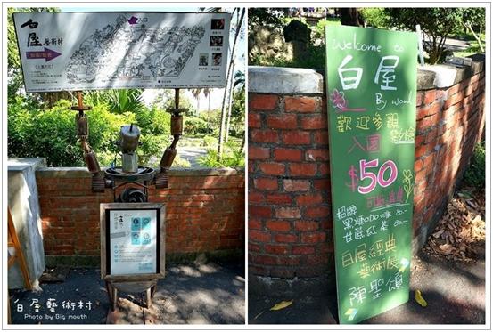 06_橋頭糖廠白屋