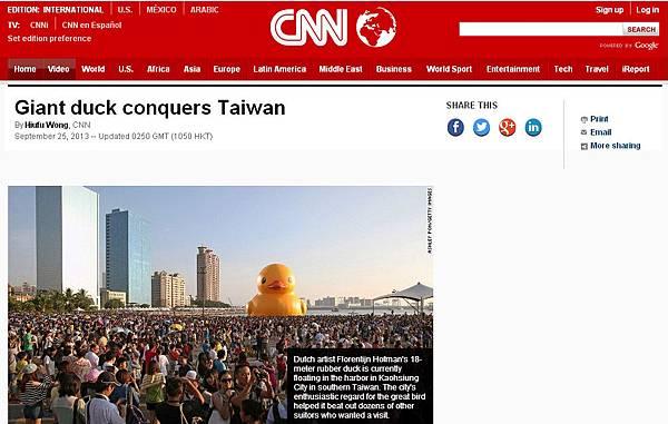 CNN_TRAVEL-官網.jpg
