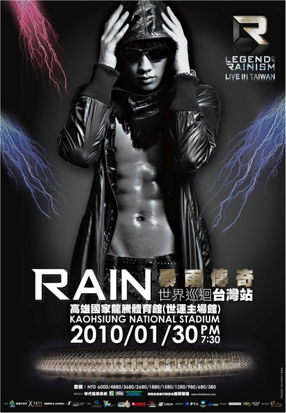 Rain_poster(final).jpg