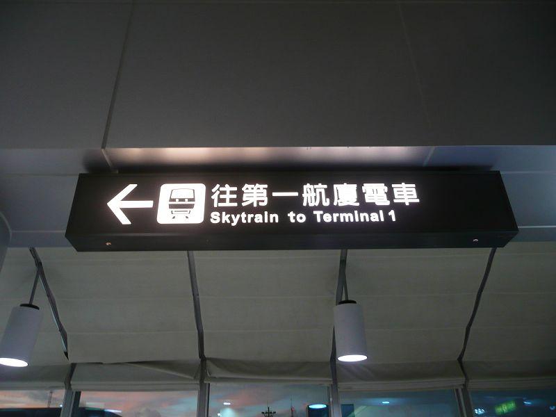 P1610351.jpg