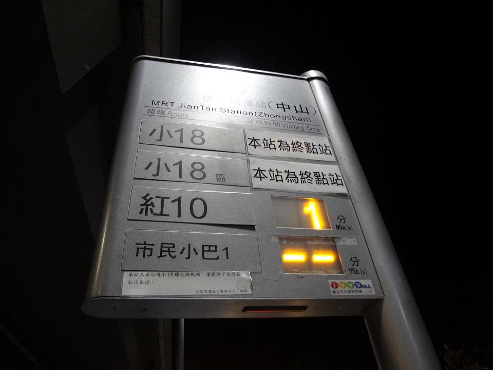 DSC07663a.jpg