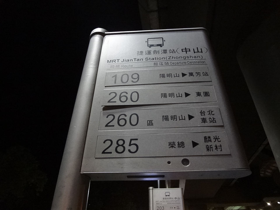 DSC07676a.jpg