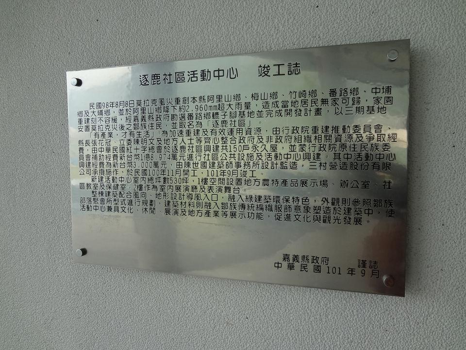DSC00971a.jpg