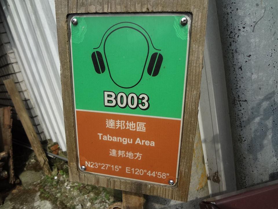 DSC01809a.jpg