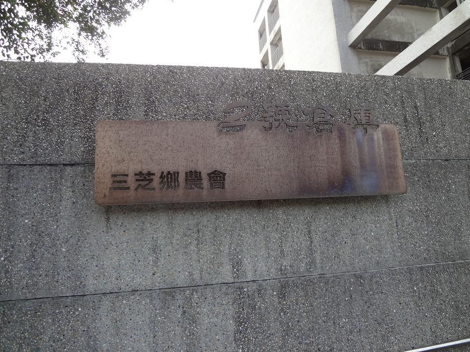 DSC06338a.jpg