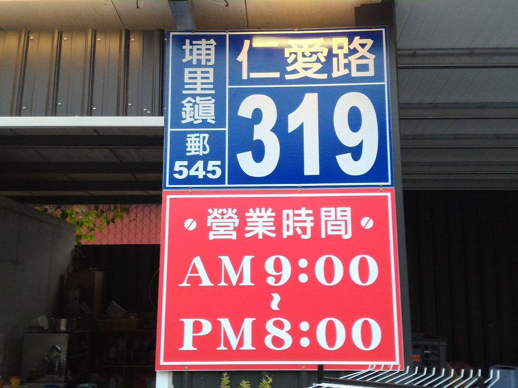 P_165815a.jpg