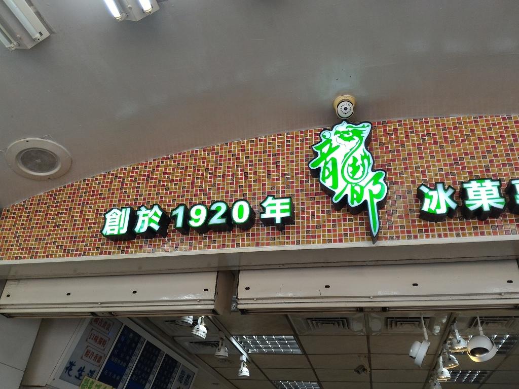 P_113136A.jpg