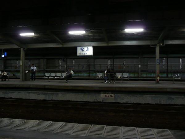 P1240092.JPG