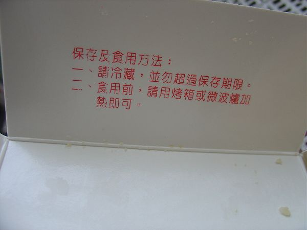 DSC09394(001).jpg