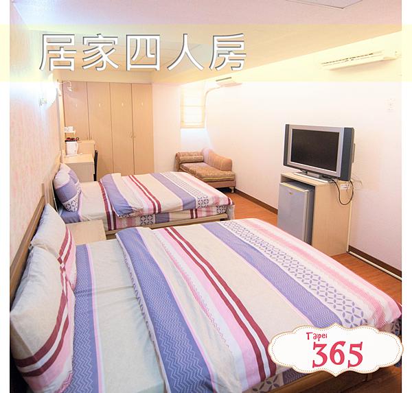 4人-304E.png