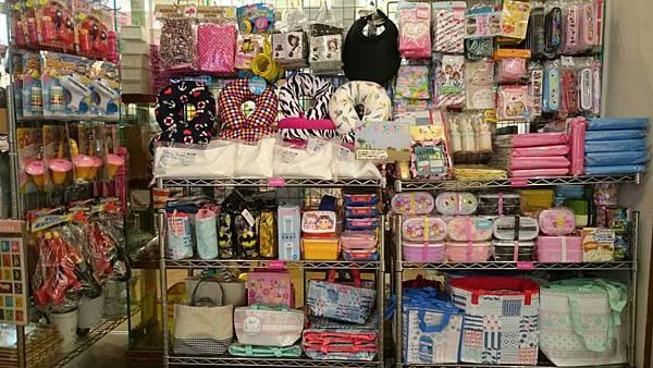 みのおキューズモール店-1024x576