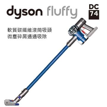 DMAX00-A9005QED6000_553f74aa7f26a