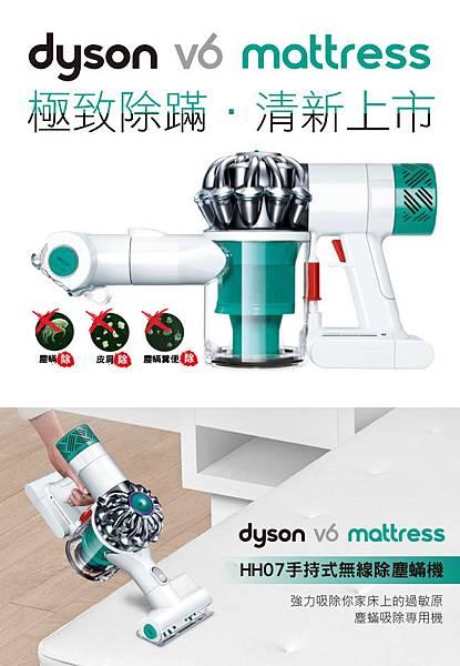 DMAX00-A90061RV0000_553db8660dbf1