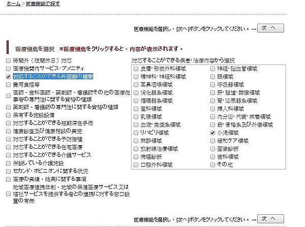 神戶首頁-4