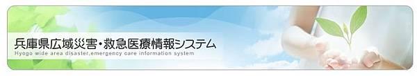 神戶急救-5