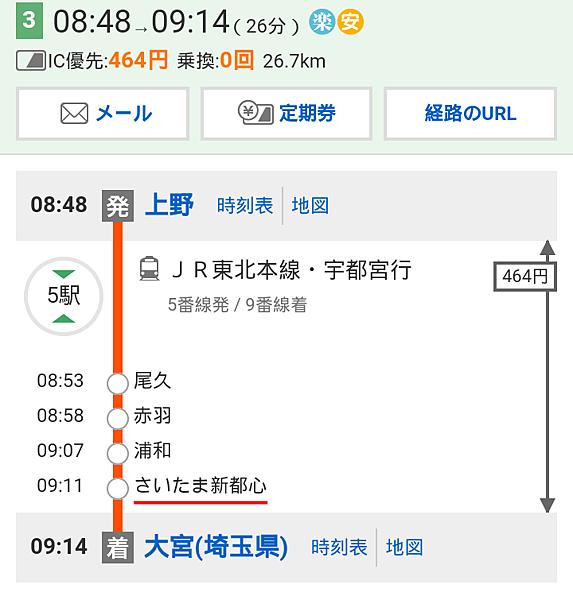 Screenshot_2015-08-18-00-15-07