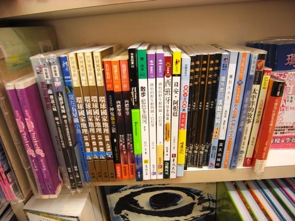 jing book.JPG