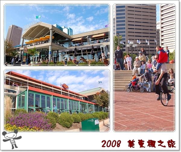 20081018_baltimore_05.jpg
