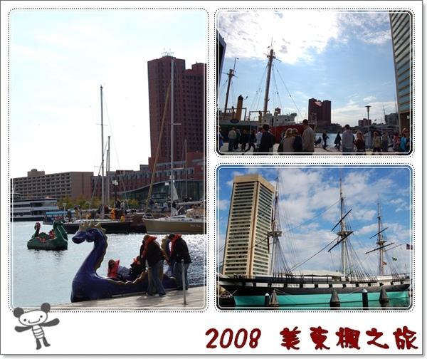 20081018_baltimore_06.jpg