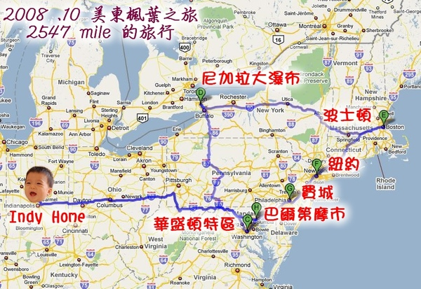 eastcoast trip map2.jpg