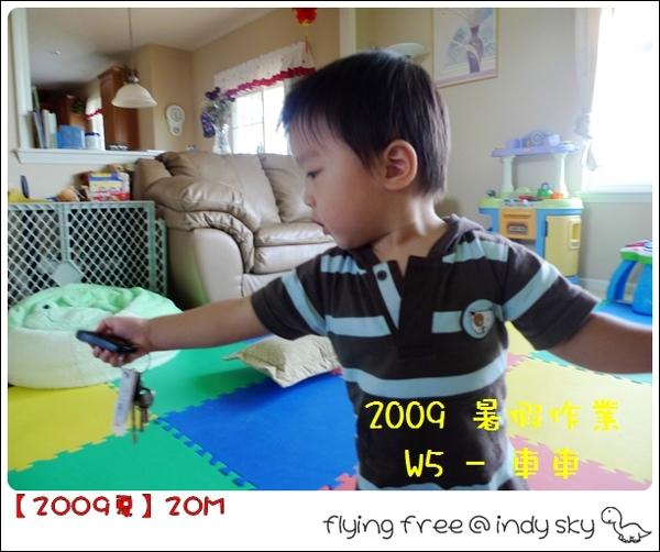 200908_cars06.jpg