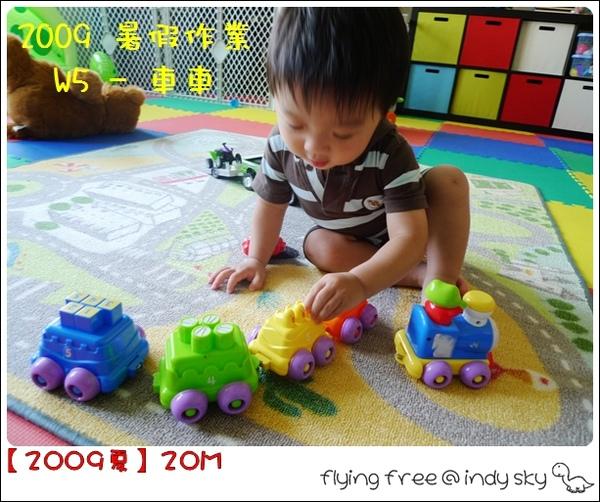 200908_cars01.jpg