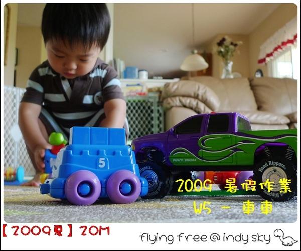 200908_cars03.jpg