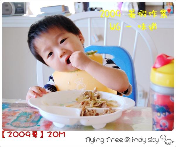 200907_taste01.jpg