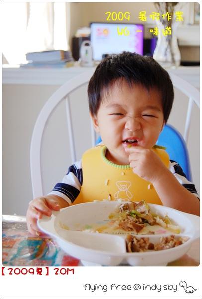 200907_taste02.jpg