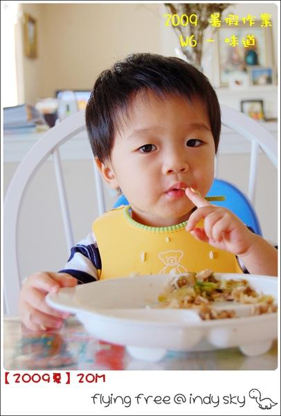 200907_taste03.jpg
