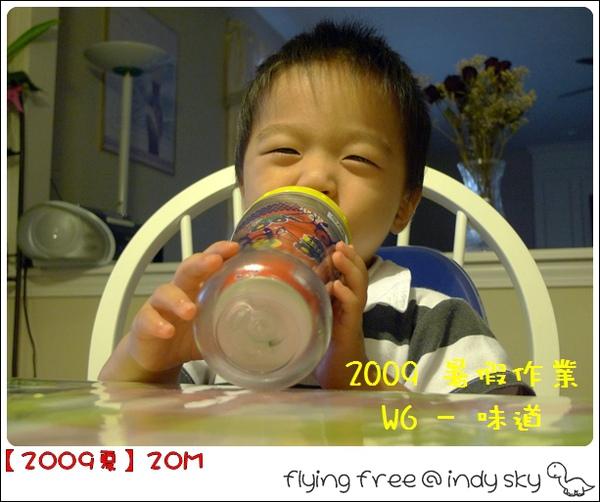 200907_taste06.jpg